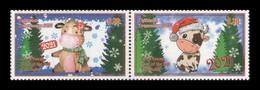 Tajikistan 2021 Mih. 1016/17 Lunar New Year. Year Of The Ox MNH ** - Tayikistán
