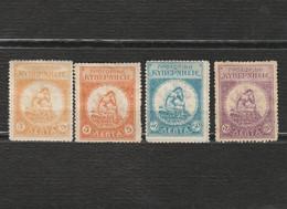 Crete - Lot De 6 Timbres De 1905 - YT CT-VR 9a - 9 - 8 Et 12 - YT CT-VR 14 Et 13 - Crète