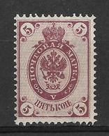 Russia 1902, 5 Kop, Vertically Laid Paper, Michel 48y / Scott 58, MLH - Ongebruikt