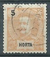 Horta YT N°14 Roi Carlos 1° Oblitéré ° - Horta