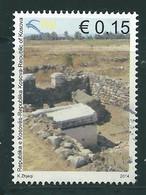 2014 - Mi A 268 II O - Kosovo