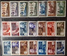 AEF TB Lot * (95.10e) - Unused Stamps
