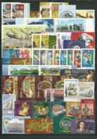 2018 Russia Full Year Set (Stamps, Blocks, Small Sheets) MNH ** - Años Completos