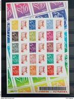 BLOC FEUILLET LAMOUCHE 2007 ADHESIF LOGO MARIANNE  COTE 350 EUROS SUR YVERT 2021 N° F4048P - Sellos Personalizados