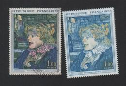 Variété De Complaisance, N° 1426 Neuf Sans Charnière - Varieteiten: 1960-69 Postfris