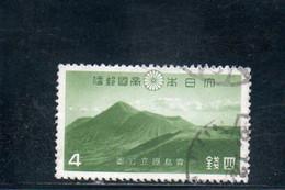 JAPON 1940 O - Oblitérés