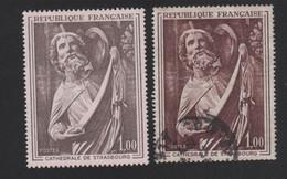 Variété De Complaisance, N° 1654 Neuf Sans Charnière - Varieteiten: 1970-79 Postfris
