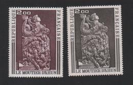 Variété De Complaisance, N° 1743 Neuf Sans Charnière - Varieteiten: 1970-79 Postfris