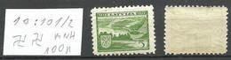 LETTLAND Latvia 1938 Michel 265 Perf 10:10 1/2 Inverted Horizontal WM MNH - Lettonia
