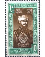 Ref. 268003 * MNH * - EGYPT. 1967. ARAB LEAGUE DAY . DIA DE LA LIGA ARABE - Nuevos