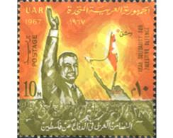 Ref. 268007 * MNH * - EGYPT. 1967. PALESTINIAN SOLIDARITY . SOLIDARIDAD CON PALESTINA - Nuevos