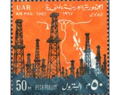 Ref. 268008 * MNH * - EGYPT. 1967. OIL DAY . DIA DEL PETROLEO - Nuevos