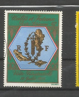 98   Visite Présidentielle      (clascamerou29) - Used Stamps