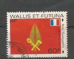 499  Drapeau     (clascamerou29) - Used Stamps