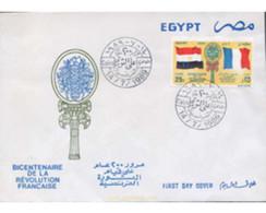 Ref. 639440 * MNH * - EGYPT. 1989. BICENTENARY OF THE FRENCH REVOLUTION . BICENTENARIO DE LA REVOLUCION FRANCESA - Cartas