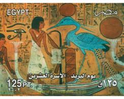 Ref. 121447 * MNH * - EGYPT. 2002. DAY OF THE POST . DIA DEL CORREO - Nuevos