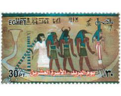 Ref. 123399 * MNH * - EGYPT. 2002. DAY OF THE POST . DIA DEL CORREO - Nuevos