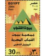 Ref. 180889 * MNH * - EGYPT. 2004. ASSOCIATION OF HOTELS . ASOCIACION DE HOTELES - Nuevos