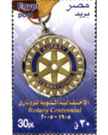 Ref. 184483 * MNH * - EGYPT. 2005. CENTENARY OF ROTARY CLUB INTERNATIONAL . CENTENARIO DEL ROTARY CLUB INTERNACIONAL - Rotary, Lions Club