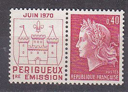 M3401 - FRANCE Yv N°1643 ** Périgueux - Unused Stamps