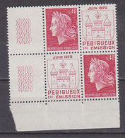 M3402 - FRANCE Yv N°1643 ** Périgueux - Unused Stamps