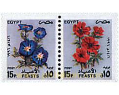 Ref. 4825 * MNH * - EGYPT. 1996. CELEBRATIONS . FIESTAS - Nuevos