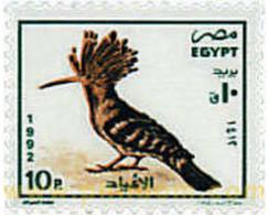 Ref. 32793 * MNH * - EGYPT. 1992. NATIONAL HOLIDAY . FIESTA NACIONAL - Nuevos