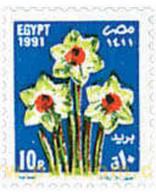 Ref. 88634 * MNH * - EGYPT. 1991. CELEBRATIONS . FIESTAS - Nuevos