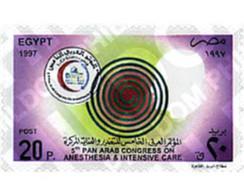 Ref. 35815 * MNH * - EGYPT. 1997. 5TH PAN-ARAB CONGRESS ON ANESTHESIA . 5 CONGRESO PANARABE SOBRE ANASTESIA - Nuevos