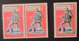 France/French Stamp 1962 N°1332 Besace Retouchée Tenant à Normal+ Botte Cassée **  TB - Ungebraucht