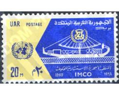 Ref. 268083 * MNH * - EGYPT. 1969. - Nuevos