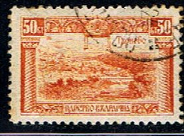 BULGARIE 74 // YVERT 159 // 1921-23 - Used Stamps