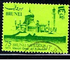 BRUNEI 11 // SG 344 // 1983 - Brunei (1984-...)