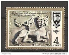 RUSSIA - 1977 Particolare Della Facciata Della Cattedrale Di S. Demetrio A Mosca Nuovo** MNH - Raubkatzen