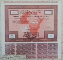 EGYPT-NORTH EAST AFRICA TRADING Co. - 25 Actions - 1945 - RARE(Egypte) (Egitto) (Ägypten) (Egipto) (Egypten) Africa - Afrika