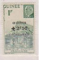 GUINEE        N°  YVERT  186  NEUF AVEC CHARNIERES      (CHAR   02/05) - Nuovi
