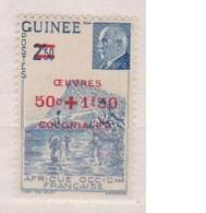 GUINEE        N°  YVERT  185  NEUF AVEC CHARNIERES      (CHAR   02/05) - Nuovi