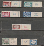 ISRAEL-MNH Collection 1948-1986. - Collections, Lots & Séries