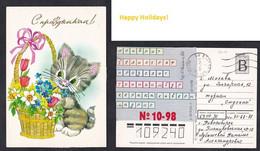 Russia   Stamped Stationery .Cat.   (10) - Hauskatzen