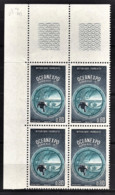 FRANCE 1971 - BLOC DE 4 TP / Y.T. N° 1666 - NEUFS** / COIN DE FEUILLE - Unused Stamps