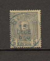 Congo Belge Ocb Nr :  12  (zie Scan) - 1884-1894 Vorläufer & Leopold II.