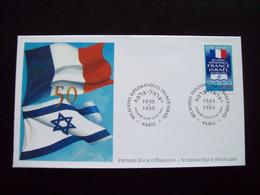 FRANCE 1999_Enveloppe 1er Jour_Numismastique Française Relations Diplomatiques France/Israël Oblit. PJ Paris 24/01/1999. - 1990-1999