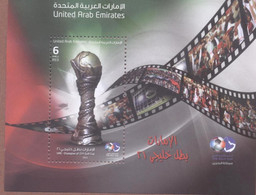 UAE United Arab Emirates 2013 Arab Gulf FOOTBALL Championship Cup Souvenir Sheet - United Arab Emirates (General)