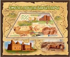Kazakhstan 2020. Europa - CEPT. Ancient Postal Routes.  MNH - Kasachstan