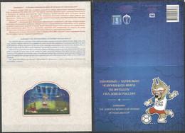 EC257 2017 RUSSIA FOOTBALL WORLD CUP RUSSIA 2018 ZABIVAKA !!! RARE 3D BOOKLET - 2018 – Rusland