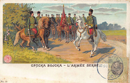 SERBIA - The Serbian Army - The Cavalry - Serbia