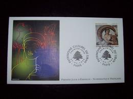 FRANCE 1999_Enveloppe 1er Jour_Numismastique Française_Patrimoine Culturel Du Liban Oblit. PJ Paris 27/02/1999. - 1990-1999