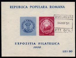 Romania 1950, Scott B425, MNH, Special Postmark Bucuresti, Philatelic Exhibition - Nuevos