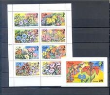 DHUFAR FLOWERS OVERPRINT BICENTENNIAL 1976 MNH - Unclassified