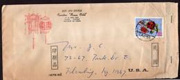 Taiwan - 1969  - Lettre - Air Mail - Envoye En USA - A1RR2 - Briefe U. Dokumente